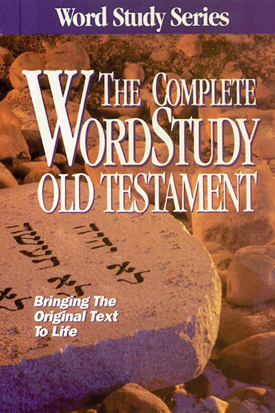 KJV Complete Word Study Old Testament-Hardcover | SHOPtheWORD