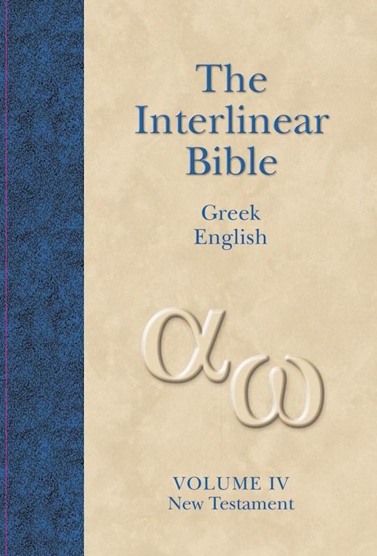 The Interlinear Greek-English New Testament-Hardcover | SHOPtheWORD