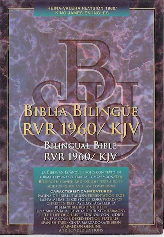Span-RVR 1960/KJV Bilingual-Black Imitation Leather Indexed | SHOPtheWORD