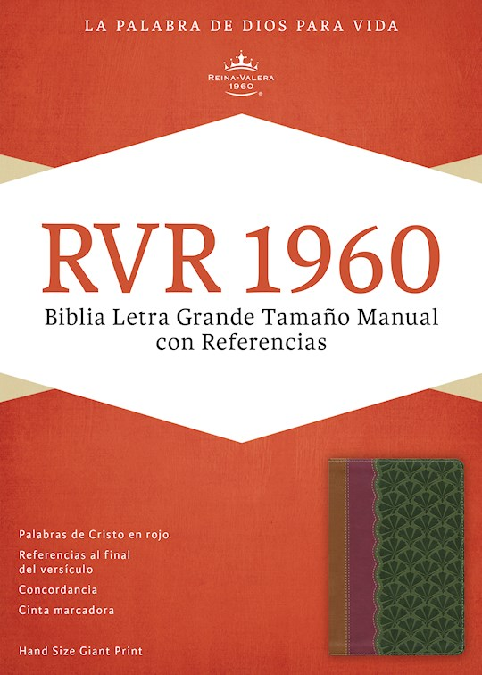 Span-RVR 1960 Hand Size Giant Print Bible (Biblia Letra Grande Tamano Manual)-Brown/Plum/Jade LeatherTouch  | SHOPtheWORD
