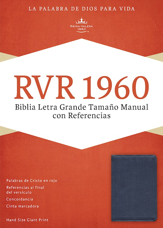 Span-RVR 1960 Hand Size Giant Print Reference Bible (Biblia Letra Grande Tamano Manual)-Sapphire Blue LeatherTouch  | SHOPtheWORD