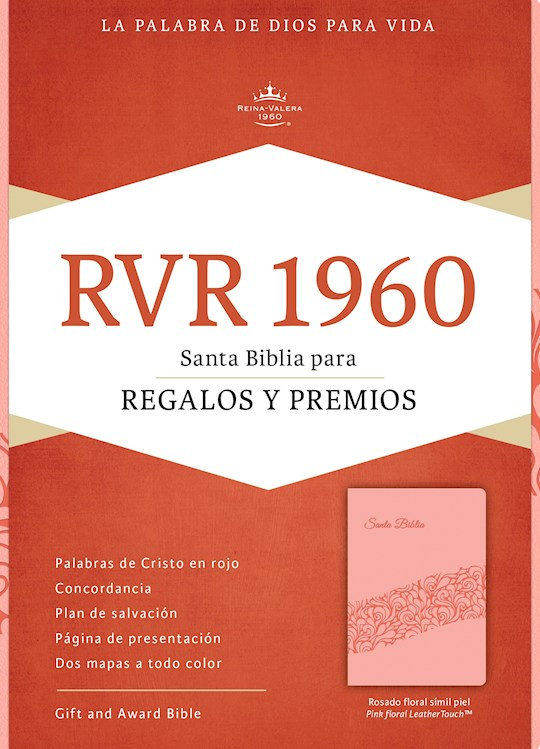 Span-RVR 1960 Gift And Award Bible-Pink LeatherTouch (Biblia Para Regalos Y Premios) | SHOPtheWORD