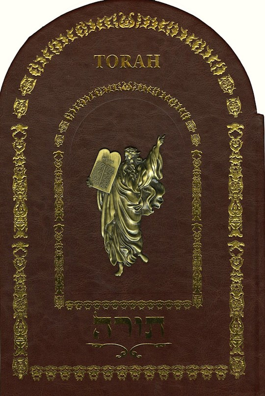 Holy Land Illustrated Torah-Burgundy Bonded Leather | SHOPtheWORD
