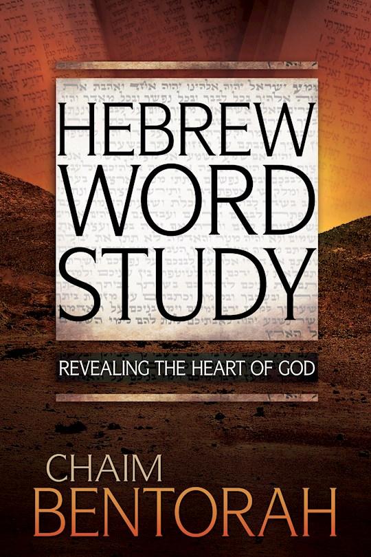Hebrew Word Study: Revealing The Heart Of God by Chaim Bentorah   SHOPtheWORD