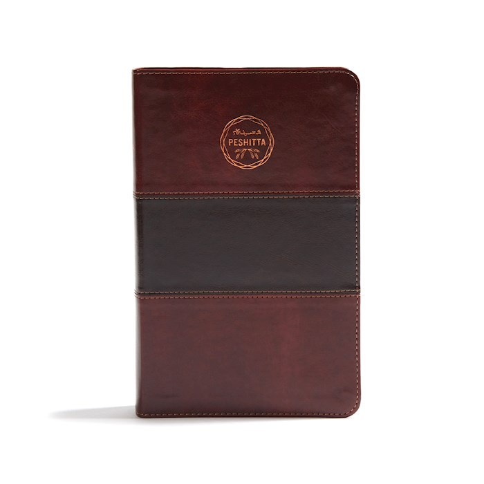 Span-Peshitta Bible In Spanish (Biblia Peshitta en Espanol)-Mahogany Imitation Leather (Revised And Augmented) | SHOPtheWORD