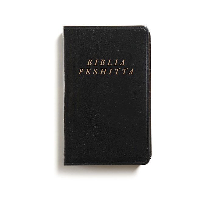 Span-Peshitta Bible In Spanish (Biblia Peshitta en Espanol)-Black Imitation Leather (Revised And Augmented) | SHOPtheWORD