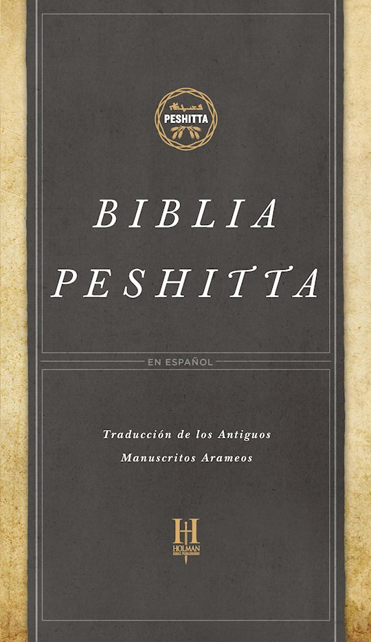 Span-Peshitta Bible In Spanish (Biblia Peshitta en Espanol)-Black/Brown Hardcover (Revised And Augmented) | SHOPtheWORD