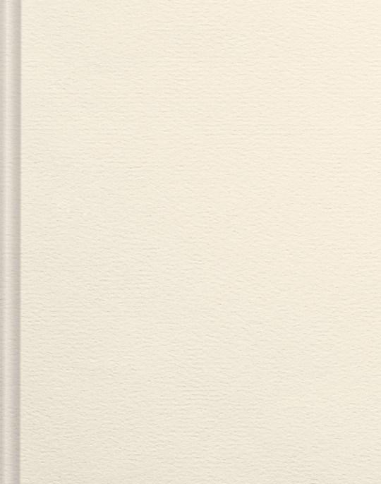 ESV Single Column Journaling Bible-Customizable Hardcover   SHOPtheWORD