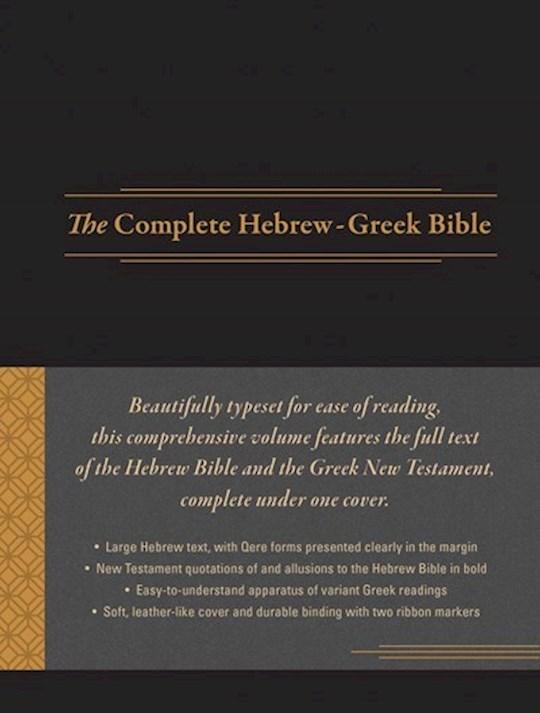 The Complete Hebrew-Greek Bible-Black Flexisoft | SHOPtheWORD