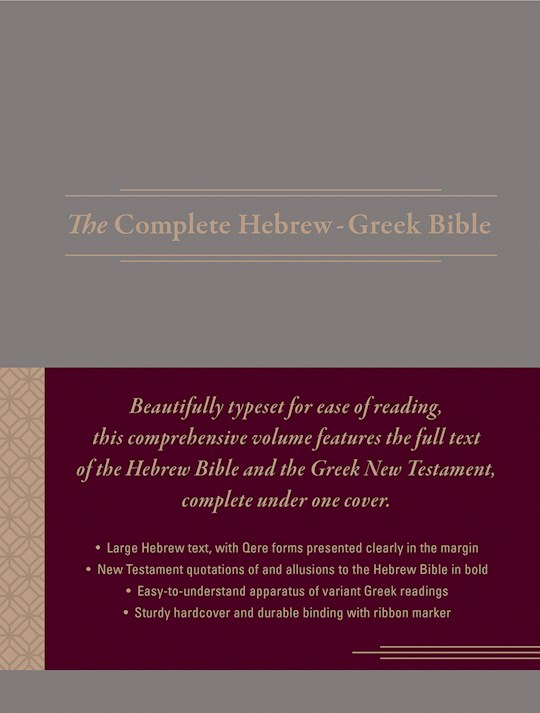 The Complete Hebrew-Greek Bible-Hardcover | SHOPtheWORD