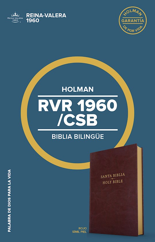 Span-RVR 1960/CSB Bilingual Bible-Burgundy Imitation Leather | SHOPtheWORD