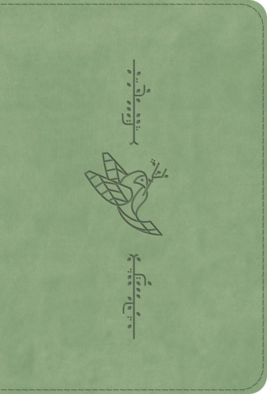 ESV Kid's Compact Bible-Green Bird Of The Air Design TruTone | SHOPtheWORD