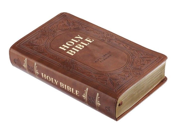 KJV Giant Print Bible-Brown LuxLeather Indexed | SHOPtheWORD