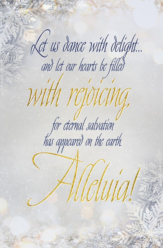 Bulletin-Let Us Dance With Delight...With Rejoicing...Alleluia! (Pack Of 50)   SHOPtheWORD
